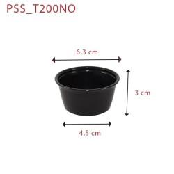 miniature Pot à Sauce Noir 6cl